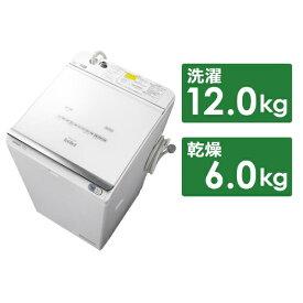 日立 HITACHI BW-DX120C-W 縦型洗濯乾燥機 ビートウォッシュ ホワイト [洗濯12.0kg /乾燥6.0kg /ヒーター乾燥(水冷・除湿タイプ) /上開き][洗濯機 12kg BWDX120C]