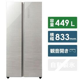 AQUA アクア AQR-SBS45H(S) 冷蔵庫 パノラマオープン冷蔵庫 ヘアラインシルバー [2ドア /観音開きタイプ /449L][冷蔵庫 大型 AQRSBS45H_S]