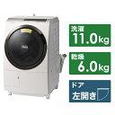 日立 HITACHI BD-SX110CL-N ドラム式洗濯乾燥機 ビッグドラム ロゼシャンパン [洗濯11.0kg /乾燥6.0kg /ヒーター乾燥…