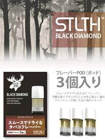 CANADAVAPELAB 電子たばこ交換用カートリッジ3個セット BLACK DIAMOND「STLTH」 LX-1401-004