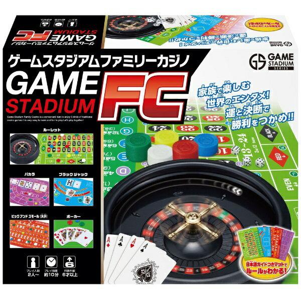はなやま Hanayama ゲームスタジアムファミリーカジノ