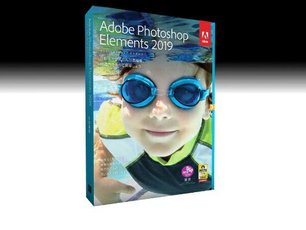 ADOBE アドビ Photoshop Elements 2019 日本語版 MLP 通常版[65292213]