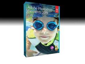 ADOBE アドビ Photoshop Elements 2019 日本語版 MLP 通常版[フォトショップ 65292213]