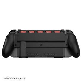 ナカバヤシ Nakabayashi ニンテンドーSWITCH用 コンフォートグリップ SZCSWI10BK【Switch】