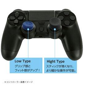 ナカバヤシ Nakabayashi PS4用 コントローラースティックキャップ GM03【PS4】