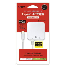 ナカバヤシ Nakabayashi ニンテンドーSWITCH用 TypeC直結AC充電器 ホワイト JYUSWIACU01W【Switch】