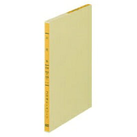 コクヨ KOKUYO 一色刷りルーズリーフ応用帳B5 26穴 100枚 リ-307