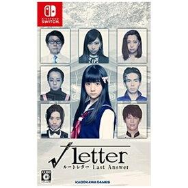 角川ゲームス KADOKAWA GAMES √Letter ルートレター Last Answer【Switch】