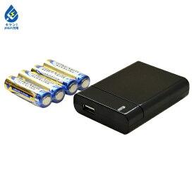 ラスタバナナ RastaBanana モバイルバッテリー [乾電池タイプ] ブラック RBBA038 [1ポート /乾電池タイプ]