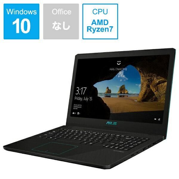 ASUS エイスース X570ZD-R2700U ノートパソコン ASUS X570ZD ブラック [15.6型 /AMD Ryzen 7 /HDD:1TB /SSD:256GB /メモリ:16GB /2018年10月モデル][X570ZDR2700U]