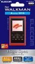 エレコム ELECOM Walkman A 2018 NW-A50シリーズ 対応保護フィルム ブルーライトカット/衝撃吸収/高光沢 AVS-A18FLFB…