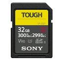 ソニー SONY 32GB SDXC UHS-II メモリーカード Class10 SF-G32T[SFG32T]