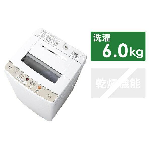 AQUA アクア AQW-S60G-W 全自動洗濯機 ホワイト [洗濯6.0kg /乾燥機能無 /上開き][一人暮らし 新生活 新品 小型 設置 洗濯機]