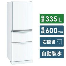 三菱 Mitsubishi Electric MR-C34D-W 冷蔵庫 Cシリーズ パールホワイト [3ドア /右開きタイプ /335L][冷蔵庫 大型 MRC34DW]