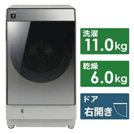 シャープ SHARP ES-W111-SR ドラム式洗濯乾燥機 シルバー系 [洗濯11.0kg /乾燥6.0kg /ヒートポンプ乾燥 /右開き][洗濯機 11kg ESW111]