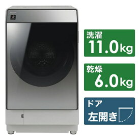 シャープ SHARP ES-W111-SL ドラム式洗濯乾燥機 シルバー系 [洗濯11.0kg /乾燥6.0kg /ヒートポンプ乾燥 /左開き][洗濯機 11kg ESW111]