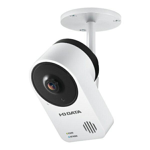 I-O DATA アイ・オー・データ 防塵・防水規格IP65に準拠屋外用Wi-Fi対応ネットワークカメラ「Qwatch(クウォッチ)」 TS-NA220W[TSNA220W]