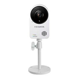 I-O DATA アイ・オー・データ TS-NS210 ネットワークカメラ Qwatch(クウォッチ) [暗視対応 /有線]