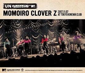 キングレコード KING RECORDS ももいろクローバーZ/ MTV Unplugged:Momoiro Clover Z【ブルーレイ】