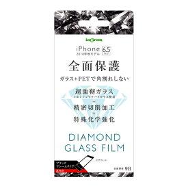 イングレム Ingrem iPhone XS Max 6.5インチモデル ダイヤモンド ガラスフィルム 3D 9H アルミノシリケート 全面保護 光沢 ソフトフレーム IN-P19FSG/DCB ブラック