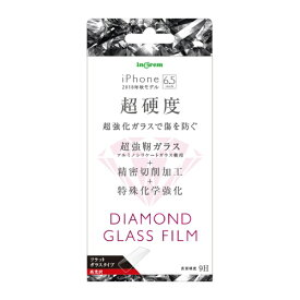 イングレム Ingrem iPhone XS Max 6.5インチモデル ダイヤモンドガラスフィルム 9H アルミノシリケート 光沢 IN-P19FA/DCG