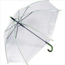 中谷 NAKATANI 【傘】ノンスリップ傘・60cm NN-1160 グリーン