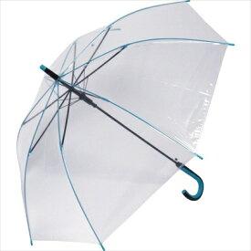 中谷 NAKATANI 【傘】ノンスリップ傘・60cm NN-1160 サックス