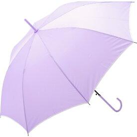 中谷 NAKATANI 【傘】無地 パイピング・58cm 60169-18 パープル