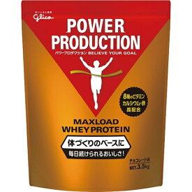 グリコ GLICO マックスロードホエイプロテイン【チョコレート風味/1.0kg】