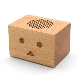 CHEERO チーロ CHE-617-BR ブルートゥース スピーカー [Bluetooth対応][CHE617BR]