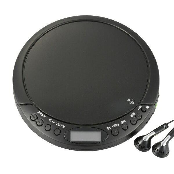 オーム電機 OHM ELECTRIC BC-CP03-BK ポータブルCDプレーヤー ブラック[BCCP03BK]【ビックカメラグループオリジナル】