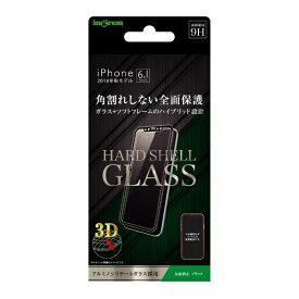 イングレム Ingrem iPhone XR 6.1インチモデル ガラスフィルム 3D 9H アルミノシリケート 全面保護 反射防止 ソフトフレーム IN-P18FSG/HB ブラック