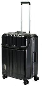 協和 スーツケース TRAVERIST(トラベリスト)TRUSTOP(トラストップ) ブラック 7620411 [63L]