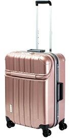 協和 スーツケース 63L TRAVERIST(トラベリスト)TRUSTOP(トラストップ) crystal pink 76-20416 [TSAロック搭載]