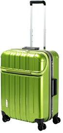 協和 スーツケース TRAVERIST(トラベリスト)TRUSTOP(トラストップ) グリーン 7620417 [63L]