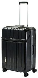 協和 スーツケース 75L TRAVERIST(トラベリスト)TRUSTOP(トラストップ) pure black 76-20421 [TSAロック搭載]