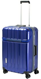 協和 スーツケース 75L TRAVERIST(トラベリスト)TRUSTOP(トラストップ) ocean blue 76-20422 [TSAロック搭載]