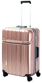 協和 スーツケース 75L TRAVERIST(トラベリスト)TRUSTOP(トラストップ) crystal pink 76-20426 [TSAロック搭載]