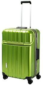 協和 スーツケース TRAVERIST(トラベリスト)TRUSTOP(トラストップ) グリーン 7620427 [75L]