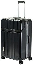 協和 スーツケース 100L TRAVERIST(トラベリスト)TRUSTOP(トラストップ) pure black 76-20431 [TSAロック搭載]