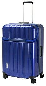協和 スーツケース 100L TRAVERIST(トラベリスト)TRUSTOP(トラストップ) ocean blue 76-20432 [TSAロック搭載]