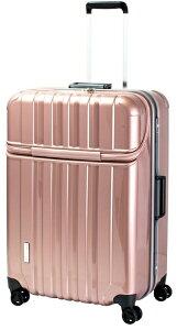 協和 スーツケース 100L TRAVERIST(トラベリスト)TRUSTOP(トラストップ) crystal pink 76-20436 [TSAロック搭載]