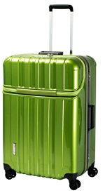 協和 スーツケース TRAVERIST(トラベリスト)TRUSTOP(トラストップ) グリーン 7620437 [100L]