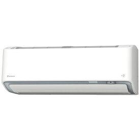 ダイキン DAIKIN S63WTDXP-W エアコン 2019年 スゴ暖 DXシリーズ ホワイト [おもに20畳用 /200V][F63WTDXPW+R63WDXP]【zero_emi】