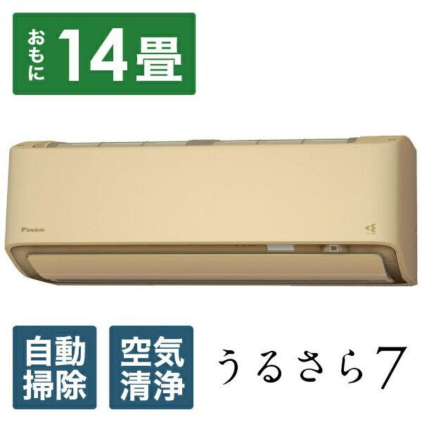 ダイキン DAIKIN AN40WRP-C エアコン うるさら7 Rシリーズ [おもに14畳用 /200V][AN40WRPC+AR40WRP]