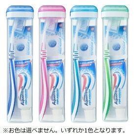 アース製薬 Earth アクアフレッシュ(Aquafresh) トラベル用歯ブラシセット オーラルケア
