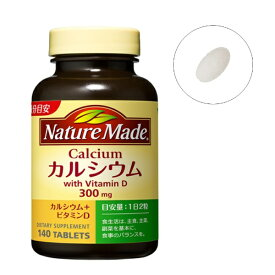 大塚製薬 Otsuka NatureMade(ネイチャーメイド)カルシウム(140粒)【wtcool】