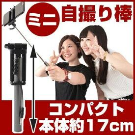 ロジック Logic Selfo Mini(セルフォミニ) LG-SFM1 シルバー