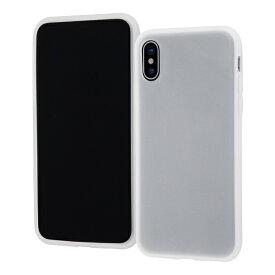 イングレム Ingrem iPhone XS/X シリコンケース ノーダスト/ホワイト(半透明) INA-P20C1/W ホワイト(半透明)