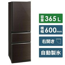 三菱 Mitsubishi Electric 《基本設置料金セット》MR-CX37D-BR 冷蔵庫 CXシリーズ グロッシーブラウン [3ドア /右開きタイプ /365L][MRCX37DBR]